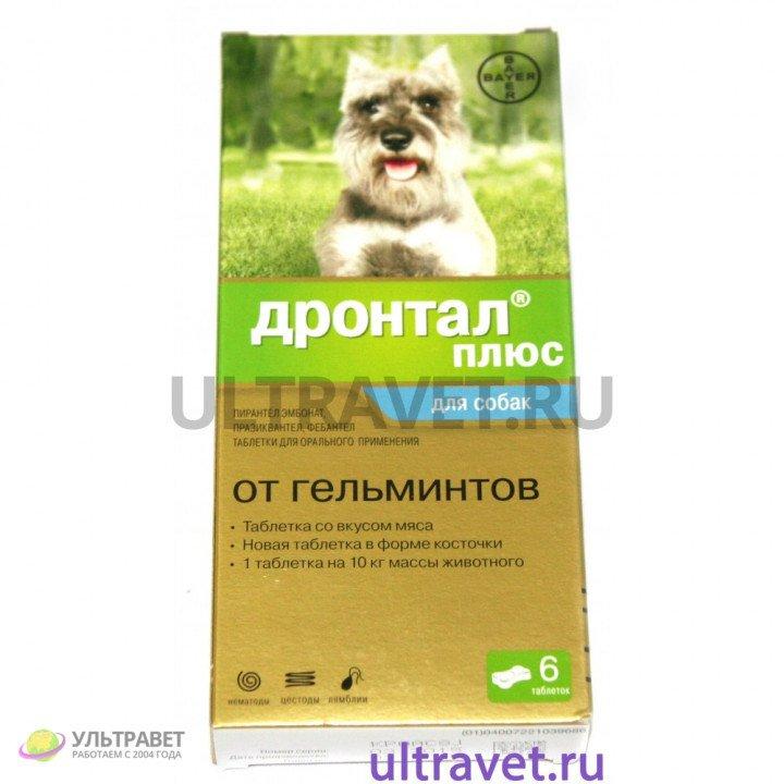 Дронтал Плюс для собак со вкусом мяса (6 таблеток)