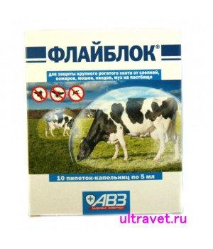 Флайблок (10 пипеток х 5 мл)