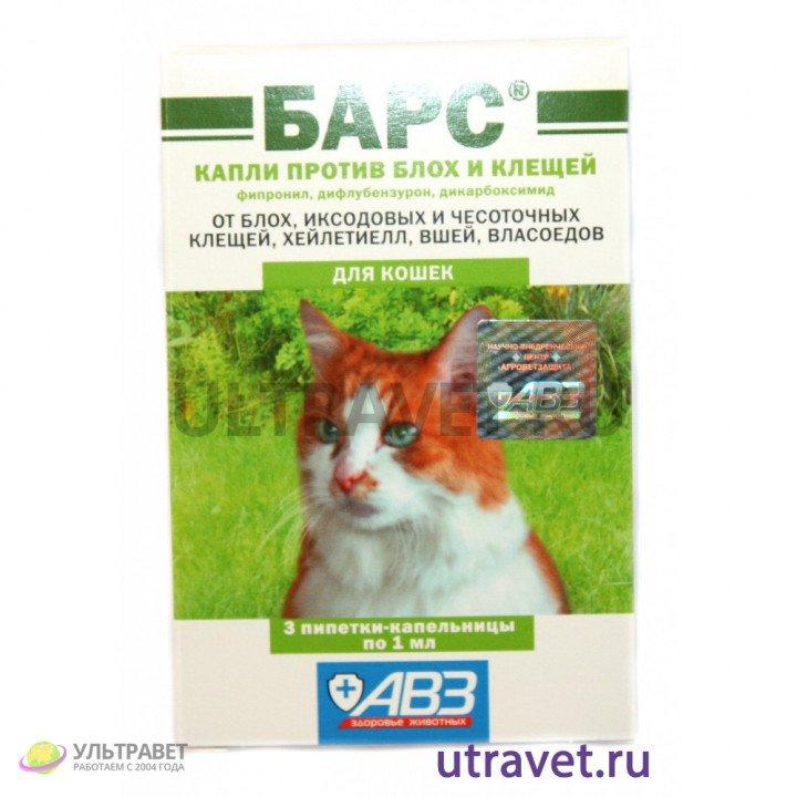 Капли Барс для кошек против блох и клещей