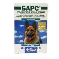 """Капли """"Барс"""" для собак против блох и клещей"""