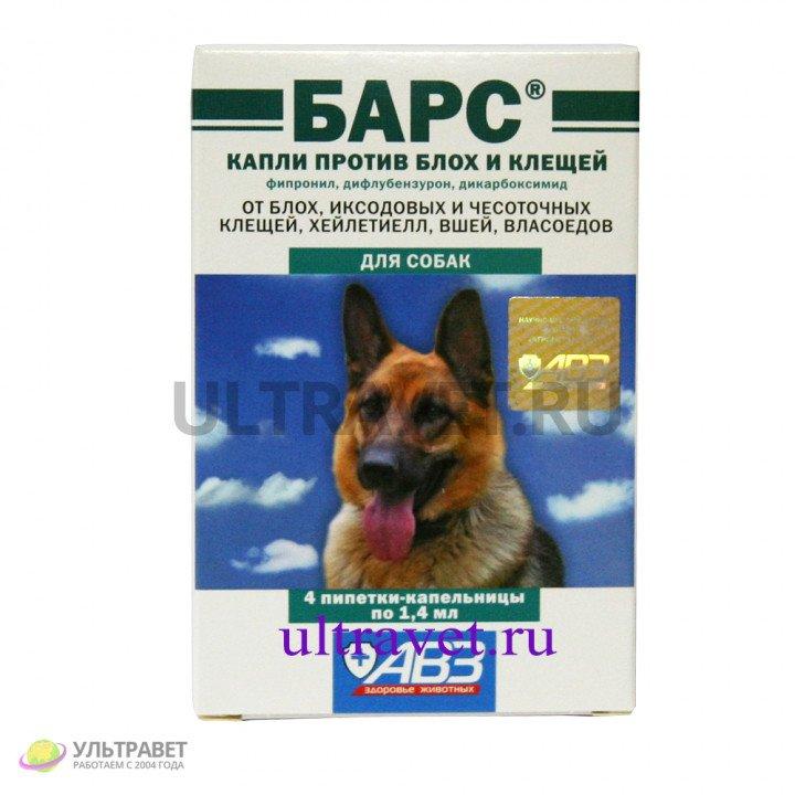Капли Барс для собак против блох и клещей