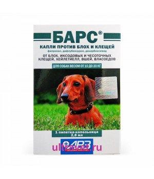 """Капли """"Барс"""" для собак весом 10-20 кг (1 доза 2,8 мл)"""