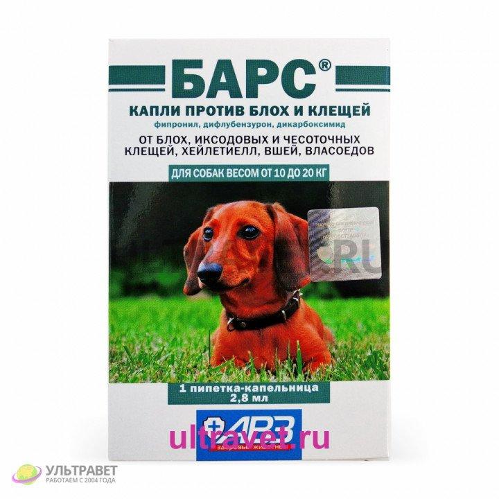 """Капли """"Барс"""" против блох и клещей для собак весом 10-20 кг (1 пипетка-капельница 2,8 мл)"""