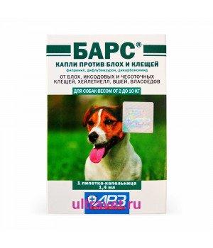 """Капли """"Барс"""" для собак весом 2-10 кг (1 доза 1,4 мл)"""