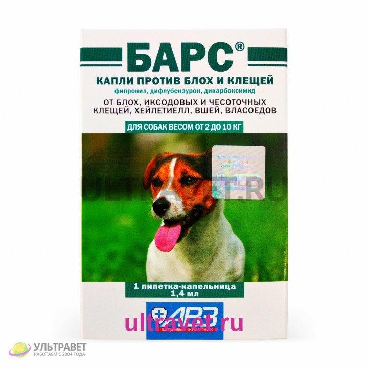 """Капли """"Барс"""" против блох и клещей для собак весом 2-10 кг (1 пипетка-капельница 1,4 мл)"""