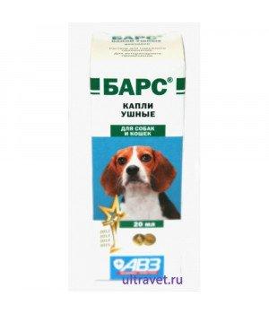"""Капли """"Барс"""" ушные для собак и кошек"""