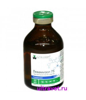 Левамизол 7,5%, 50 мл