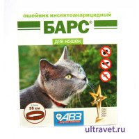 "Ошейник ""Барс"" инсектоакарицидный для кошек"
