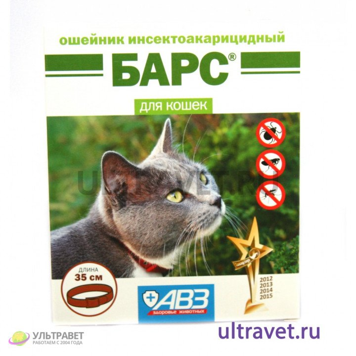 Ошейник Барс инсектоакарицидный для кошек