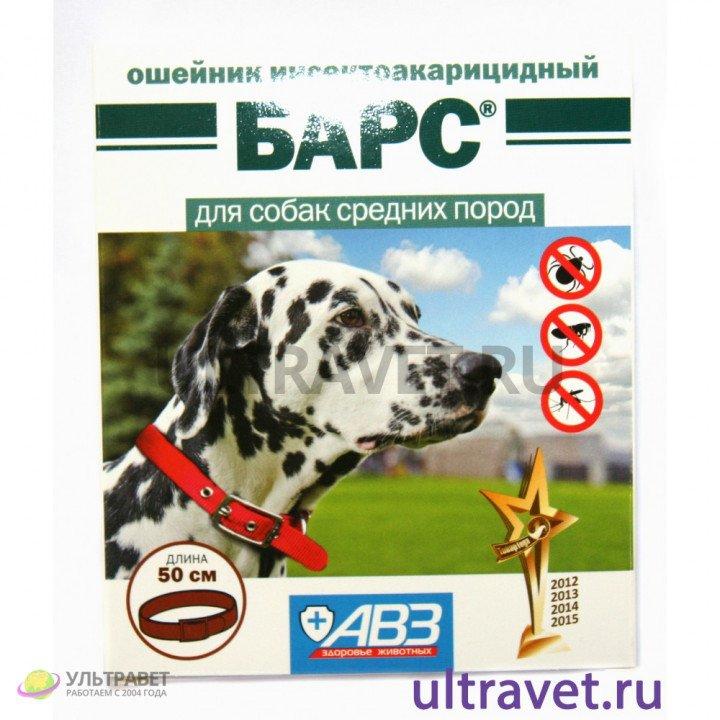 """Ошейник """"Барс"""" инсек. для собак средних пород"""