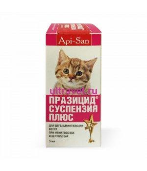 Празицид суспензия Плюс для котят