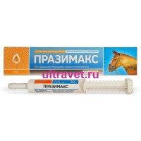 Празимакс для лошадей (шприц 30 см3)