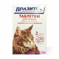 Празител (пирантел, празиквантел) таблетки для кошек, 2 таб.