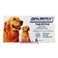 Празител Плюс таблетки для собак от 20 кг, 6 таб.