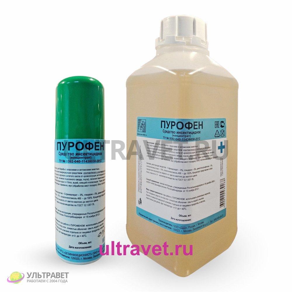 Пурофен - средство для борьбы с акарозами и энтомозами животных