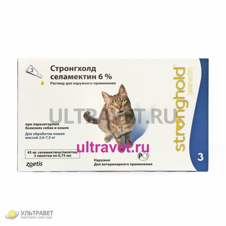 Стронгхолд для обработки кошек 2,6 - 7,5 кг (45 мг селамектина/пипетка; 3 пипетки по 0,75 мл)