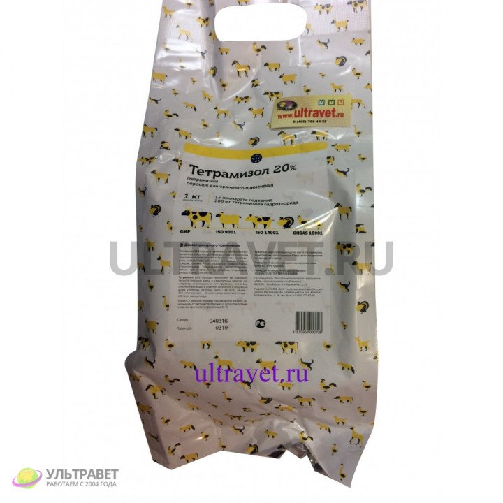 Тетрамизол 20% (порошок), ВИК, 1 кг