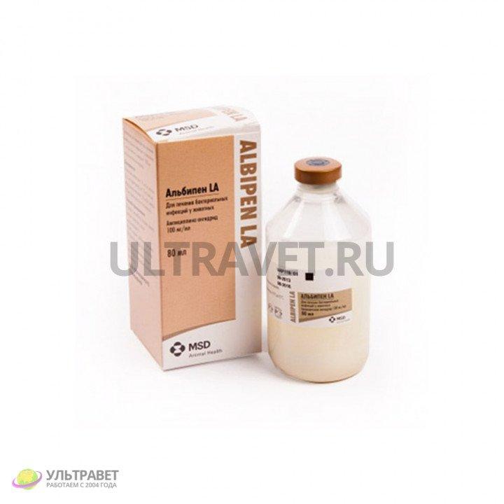 Альбипен LA (пеницилин)