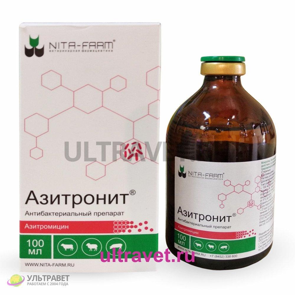Азитронит (Азитромицин), Нита-Фарм, 100 мл