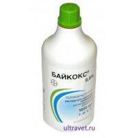 Байкокс 2,5% - для лечения и профилактики кокцидиоза у птиц