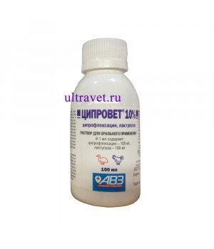 Ципровет 10% раствор для орального применения