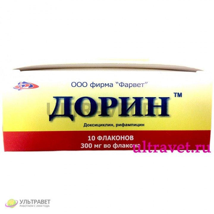 Дорин - порошок для приготовления раствора для инъекций, 300 мг