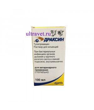 Драксин (тулатромицин), 100 мл