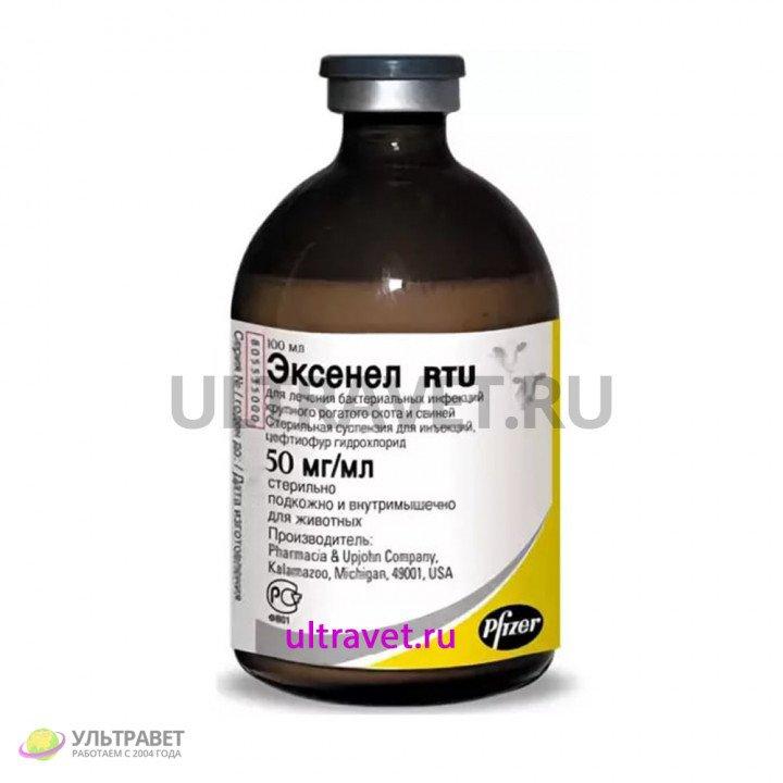 Эксенел RTU