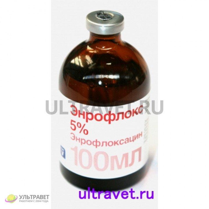 Энрофлокс 5% (Энрофлоксацин) раствор