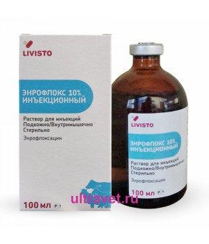 Энрофлокс 10% (Энрофлоксацин) раствор