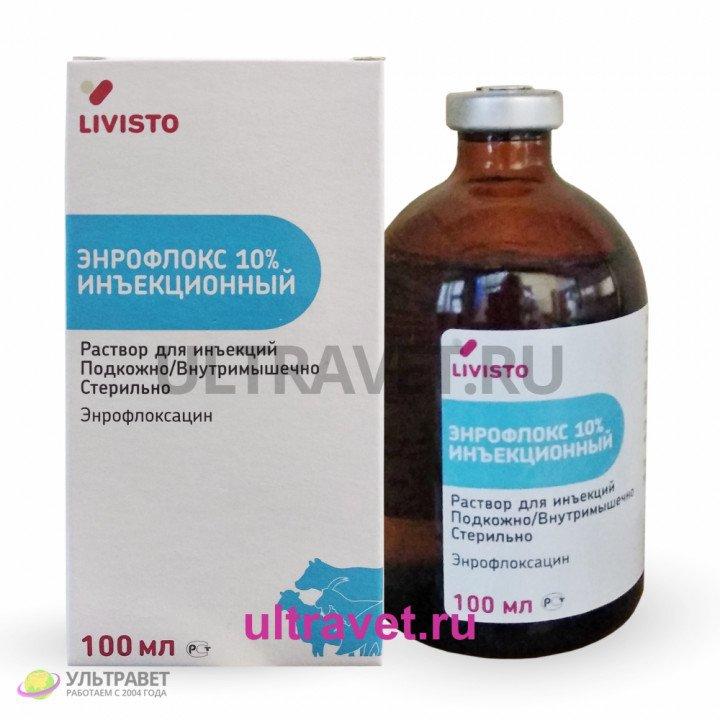 Энрофлокс 10% (Энрофлоксацин) раствор для инъекций