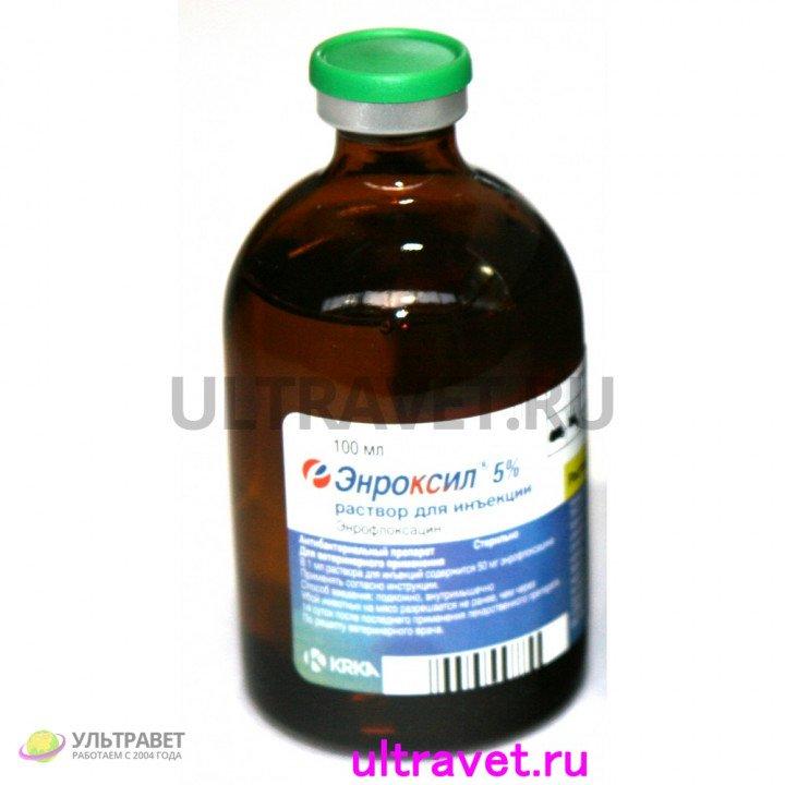 Энроксил 5% раствор для инъекций