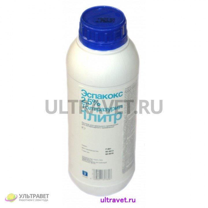 Эспакокс 2,5% - антикокцидийный препарат