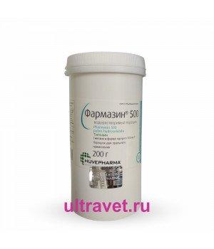 Фармазин 500 (порошок водораств.), 200 гр