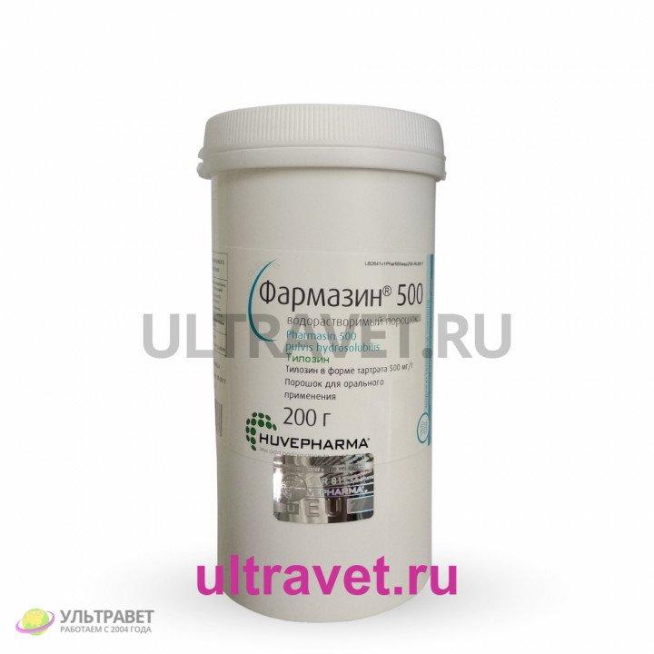 Фармазин 500 (порошок водорастворимый)