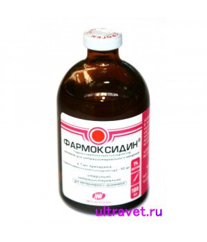 Фармоксидин, 100 мл