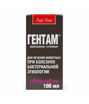 Гентам (амоксициллин, гентамицин), 100 мл