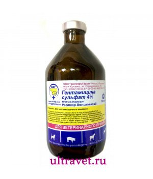 Гентамицина сульфат 4%