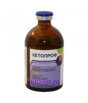 Кетопроф, 100 мл