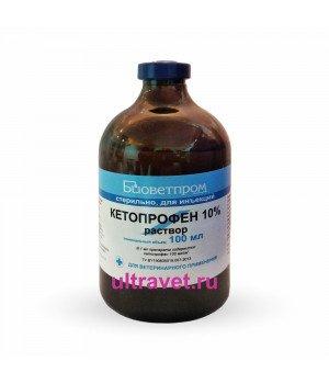 Кетопрофен 10%, 100 мл