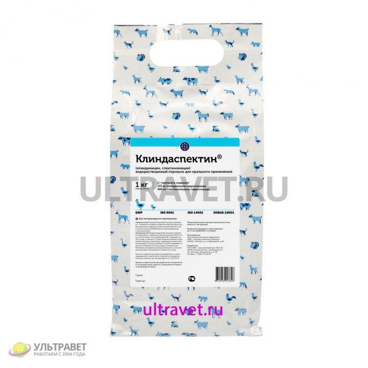 Клиндаспектин (порошок) для лечения бактериальных инфекций у птицы, 1 кг