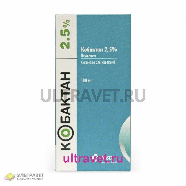 Кобактан (Cobactan) 2,5%, 100 мл