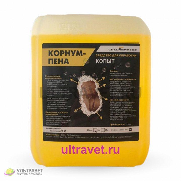Корнум ПЕНА дезинфицирующее средство для обработки копыт