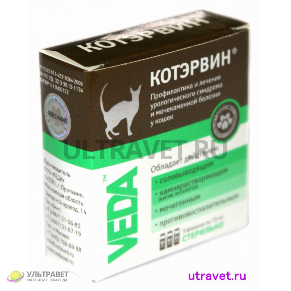 Котэрвин препарат для профилактики и лечения болезней мочевыводящих путей у кошек (3 фл. по 10 мл)