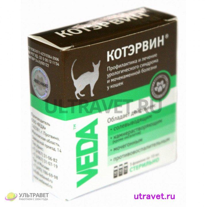 Котэрвин препарат для профилактики и лечения болезней мочевыводящих путей у кошек