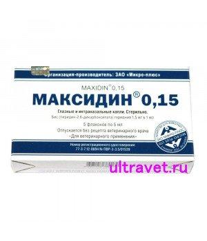 Максидин 0,15, 5 мл
