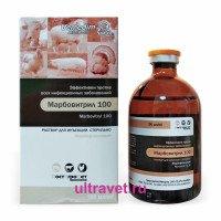 Марбовитрил 100 (марбофлоксацин 10%), 100 мл