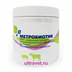 Метробиотик, пенообразующие таблетки 20 шт.