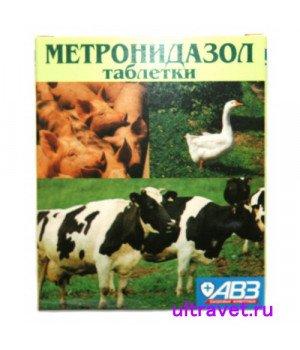 Метронидазол таблетки, АВЗ