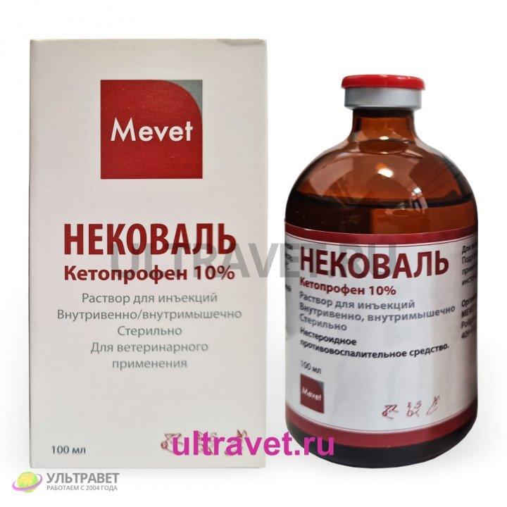 Нековаль (Кетопрофен 10%)